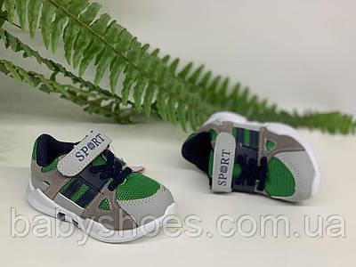Кроссовки для мальчика Jong Golf   р.23 арт.  5137-5