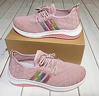 Легкие женские кроссовки сетка пудрового цвета, наличие размеров см.в описании!, фото 1