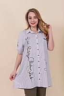 Летняя легкая женская удлиненная рубашка большого размера белая с синим. Размеры 54, 56, 58, 60.  Хмельницкий, фото 1