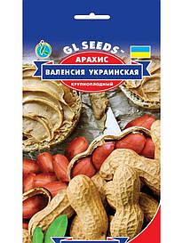 Арахис Валенсия Украинская