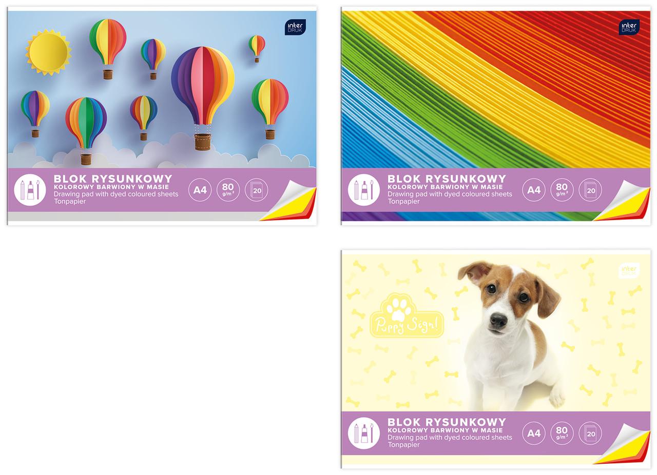 Набор цветной бумаги, 20 листов, Interdruk