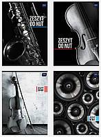 Альбом для нот, 16 листов, Interdruk