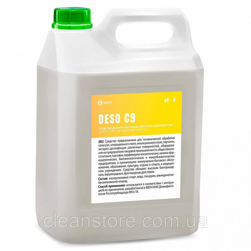 Дезинфицирующее средство на основе изопропилового спирта DESO C9, канистра 5 л.