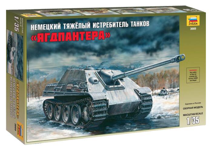 """Сборная модель """"Тяжелый немецкий истребитель танков """"Ягдпантера"""" SD.KFZ.173"""" (масштаб: 1/35) Zvezda"""