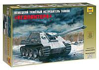 """Сборная модель """"Тяжелый немецкий истребитель танков """"Ягдпантера"""" SD.KFZ.173"""" (масштаб: 1/35) Zvezda, фото 1"""