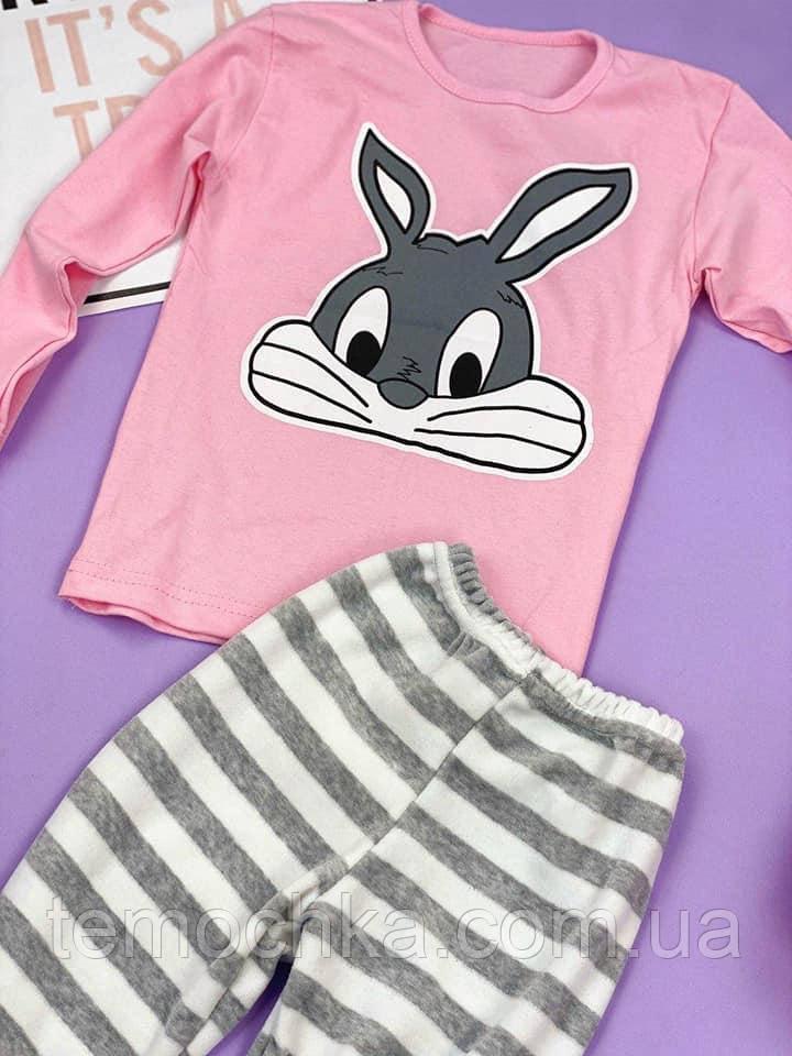 Спортивный костюм комплект штаны и кофта для девочки с зайцем