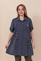 Летняя легкая женская удлиненная рубашка большого размера синего цвета. Размеры 54, 56, 58, 60. Хмельницкий, фото 1