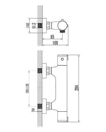 Змішувач для душу Imprese Centrum 15400 з термостатом, хром, фото 2
