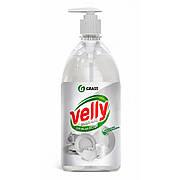 Средство для мытья посуды «Velly» neutral, 1л.