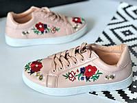Женские пудровые кроссовки , 40 размер ПО СКИДКЕ
