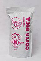 Кофе свежеобжареный зерновой Коста Рика Терразу 100% Арабика моносорт