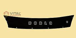 Мухобойка, дефлектор капота Fiat Doblo 2015 (короткий) (Vip tuning)