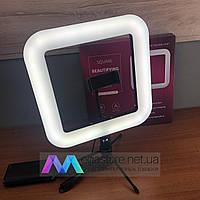 Селфи кольцо-квадрат лампа на триноге 35 см с держателем для телефона LED подсветкой светодиодное