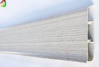 Плинтус Идеал Система 253 Ясень серый 80мм пластиковый для пола, IDEAL высокий с мягкими краями