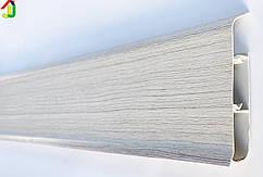 Плінтус Ідеал Система 253 Ясен сірий 80мм пластиковий для підлоги, IDEAL високий з м'якими краями
