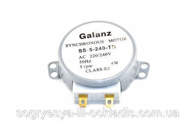 Двигатель микроволновой печи Galanz 220V/4W/ 5rpm d=6х7mm L=16mm код товара: 7230