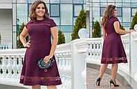 Платье женское 509пн батал