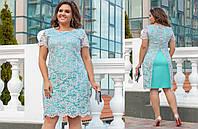 Платье женское 191пн батал