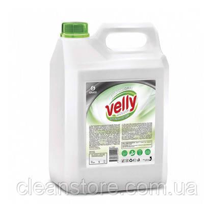 Средство для мытья посуды  «Velly» Бальзам, 5 кг., фото 2