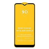 Защитное стекло для Samsung Galaxy A01 (SM-A015), Full Glue
