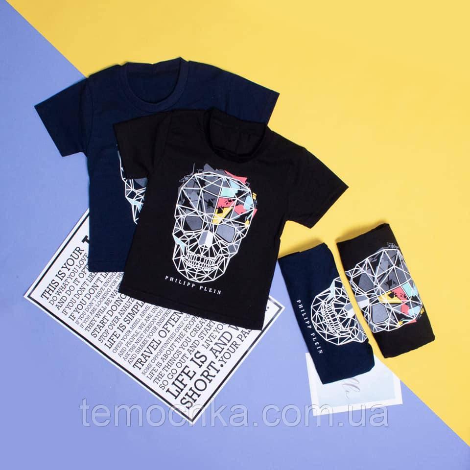 Яркая футболка для мальчика Philipp Plein