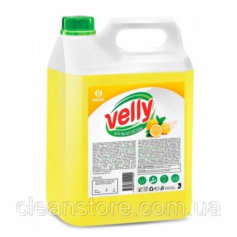 """Засіб для миття посуду """"Velly"""" лимон, 5 кг., фото 2"""