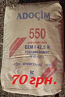 Цемен Adocim  М 550 Турция 25кг