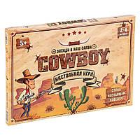 Игра настольная Strateg Cowboy на русском SKL11-237786