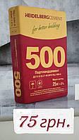 Цемент М-500,М-400 по 25 кг. с доставкой