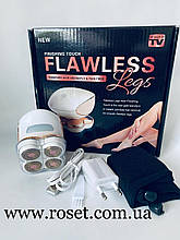 Женский эпилятор бритва Flawless Legs
