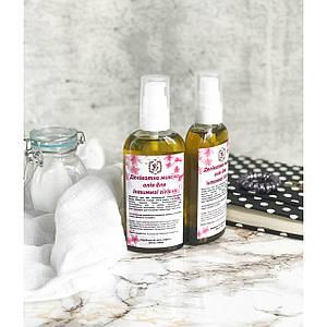Моющее масло для интимной гигиены - гидрофильное, очень щадящее GZ store, 100мл - от молочницы и раздражений