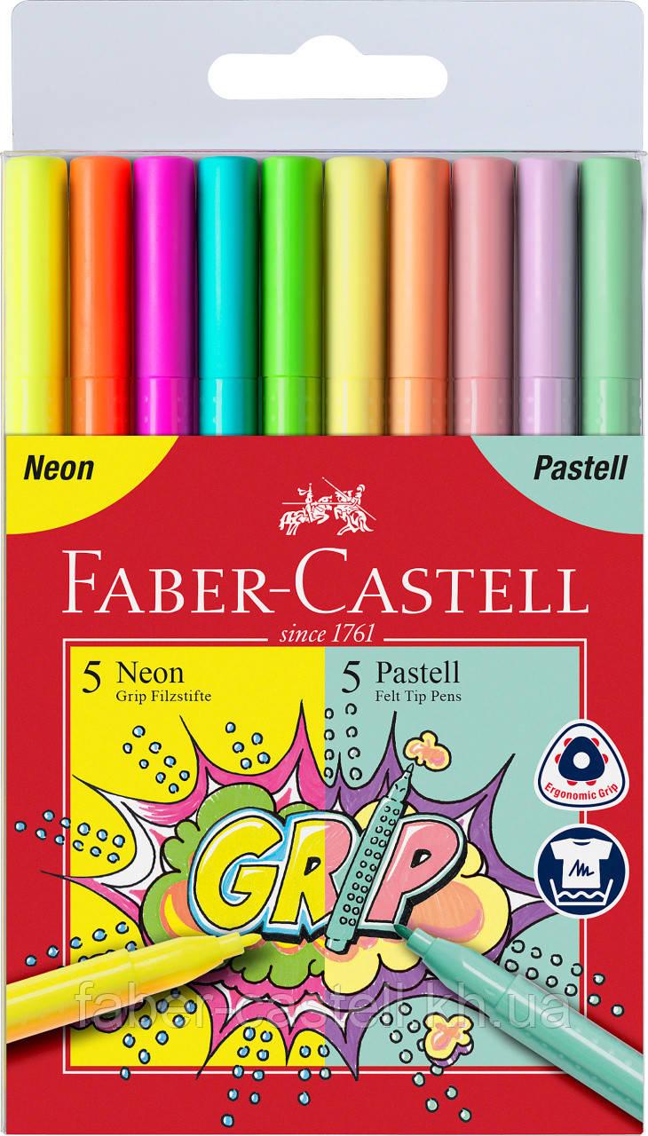 Фломастеры Faber-Castell Grip felt-tip pen neon + pastel, 10 цветов трехгранные пастель + неон, 155312