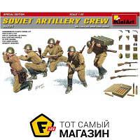 Модель 1:35 - Miniart - Soviet Artillery Crew. Special Edition (MA35231) пластмасса