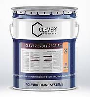 Клевер Эпокси Репаир / Clever Epoxy Repair - эпоксидный клей для склеивания трещин (к-т 5 кг)