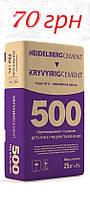 Цемент М-500,М-400 от производителя