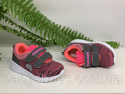 Кроссовки для девочки  СВТ.Т  р.27-29  КД-107