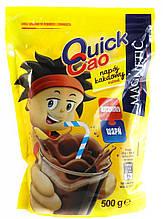 Какао детское шоколадное Quick Cao Magnetic 500 гр. Польша