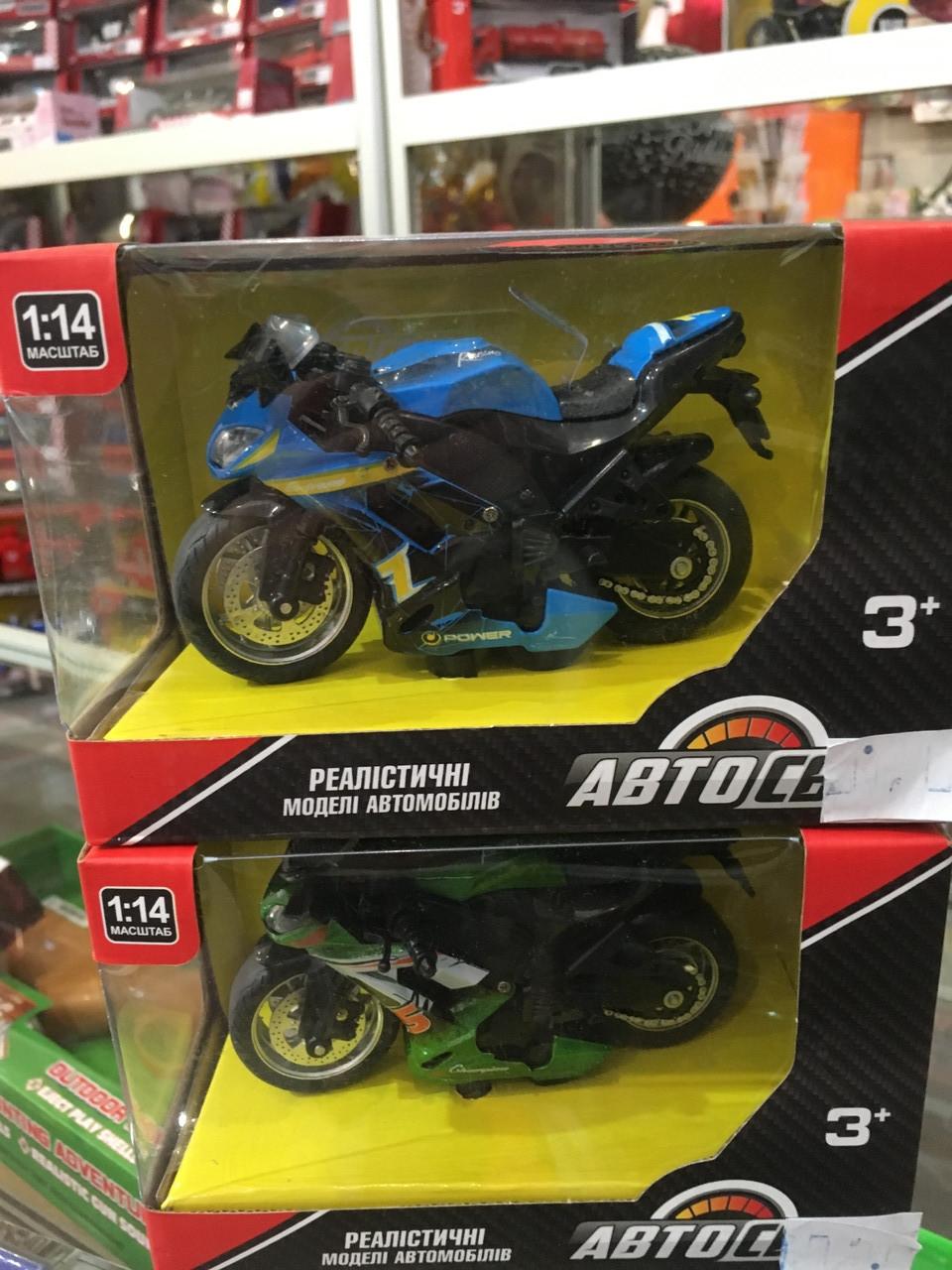 Детский Мотоцикл металл 06307
