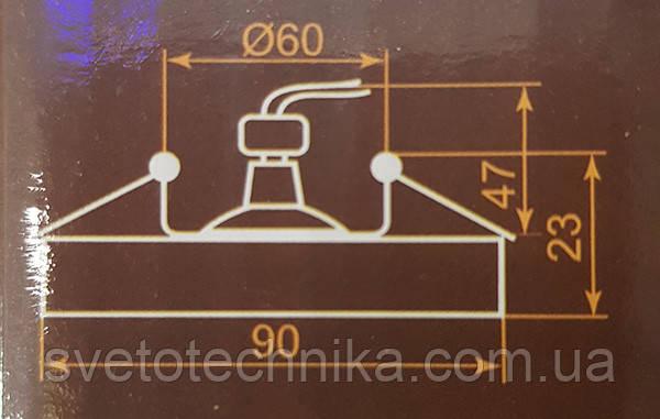 Светильник Feron CD8060 MR16