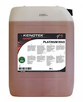 Жидкий воск/авто воск/нано воск Kenotek Platinum Wax (Kenotek Belgium) 5л