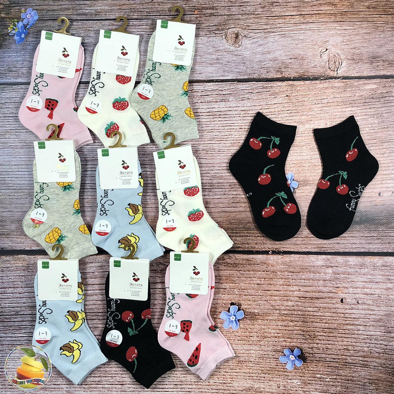 Шкарпетки з фруктами для малюків Розмір: 1 - 3 роки (20266-1)