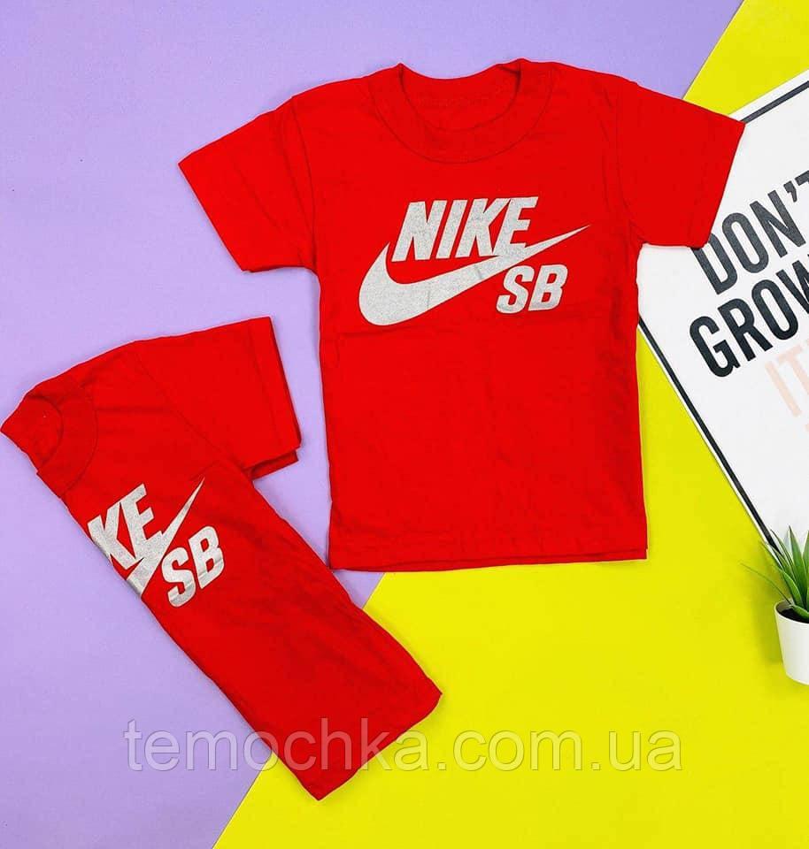 Спортивная футболка для мальчика