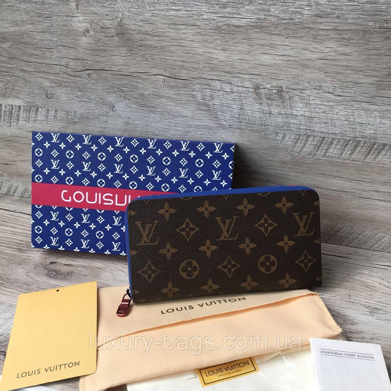 Круті гаманці Louis Vuitton