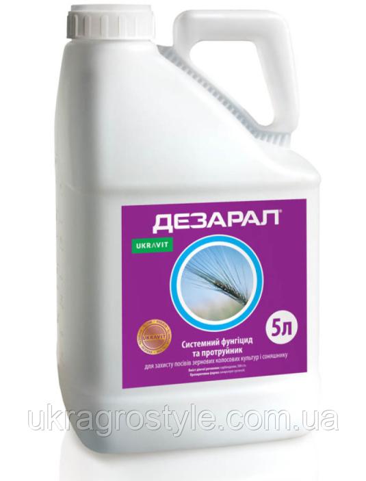 Фунгицид Дезарал (Дерозал) по подсолнуху и зерновым