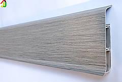 Плінтус Ідеал Система 275 Сосна Олів'є 80 мм пластиковий для підлоги, IDEAL високий з м'якими краями