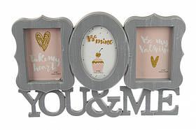 """Фоторамка - колаж """"Ти і я"""", сіра, Рамка для фотографий """"You & Me"""""""
