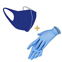 Маска-питта XoKo с фиксакцией Синяя  размер М + Перчатки в подарок