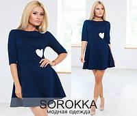 Демисезонное платье с сердечком