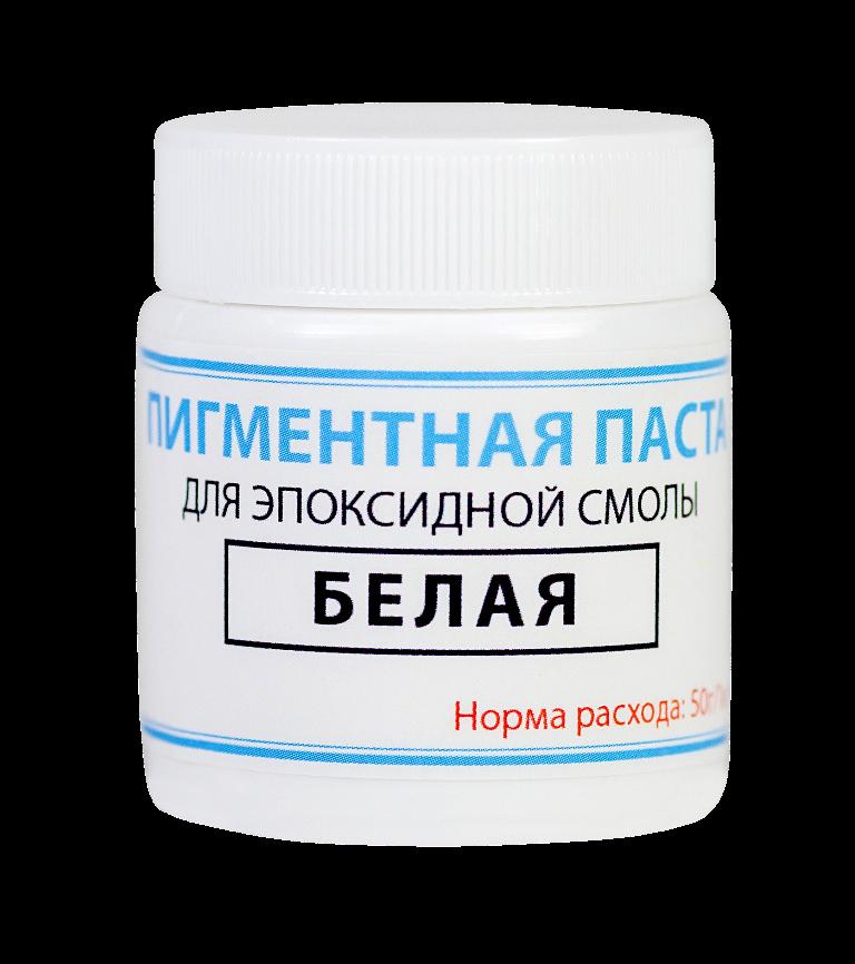 Пигментная паста ПРОСТО И ЛЕГКО для эпоксидной смолы 50 г Белый