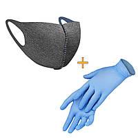 Маска-питта XoKo с фиксакцией Серая  размер L + Перчатки в подарок